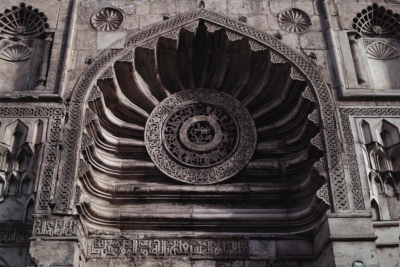 Cairo Thevoyageur