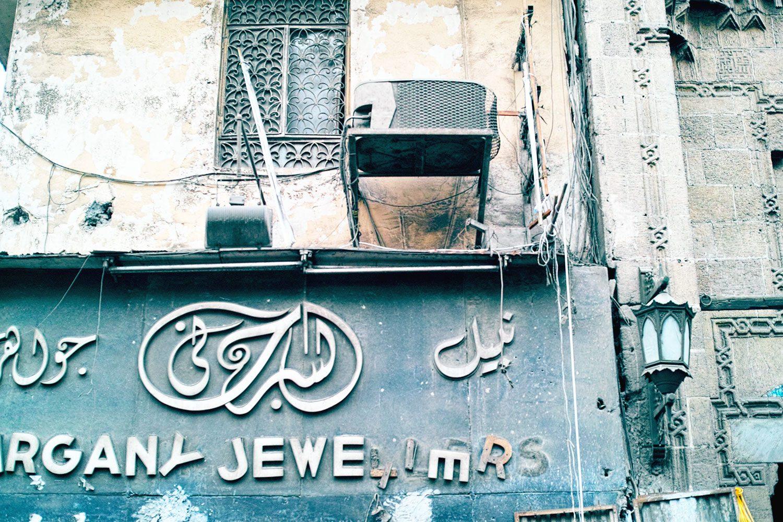 graphictour_egypt_thevoyageur_12