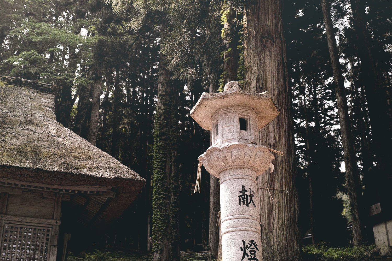 shirakawago_japan_thevoyageur_16