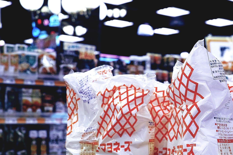 supermarket_osaka_japan_thevoyageur_02