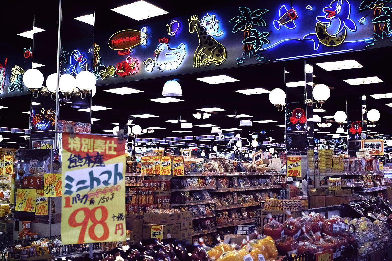 supermarket_osaka_japan_thevoyageur_07
