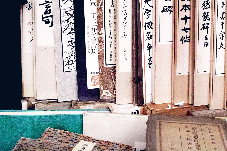 bookstore_kyoto_thevoyageur_04