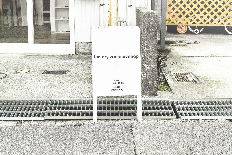factory_zoomer_kanazawa_japan_thevoyageur_07