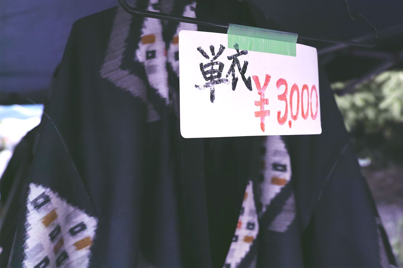 tenjinsan_kyoto_japan_thevoyageur_23