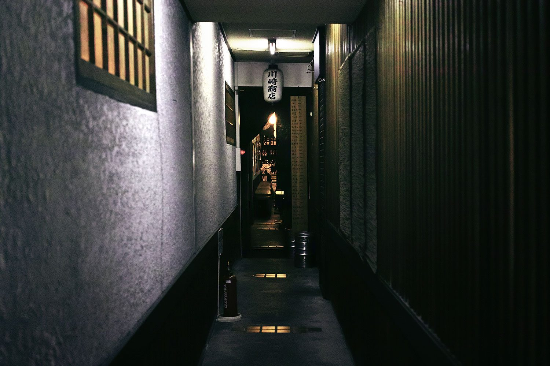themood_osaka_japan_thevoyageur02