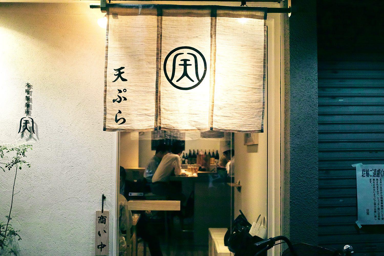 themood_osaka_japan_thevoyageur06