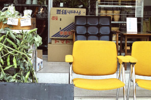 The shop : D&Department store, Osaka, Japan
