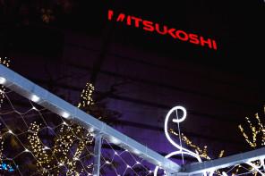 Panorama : Christmas in Japan