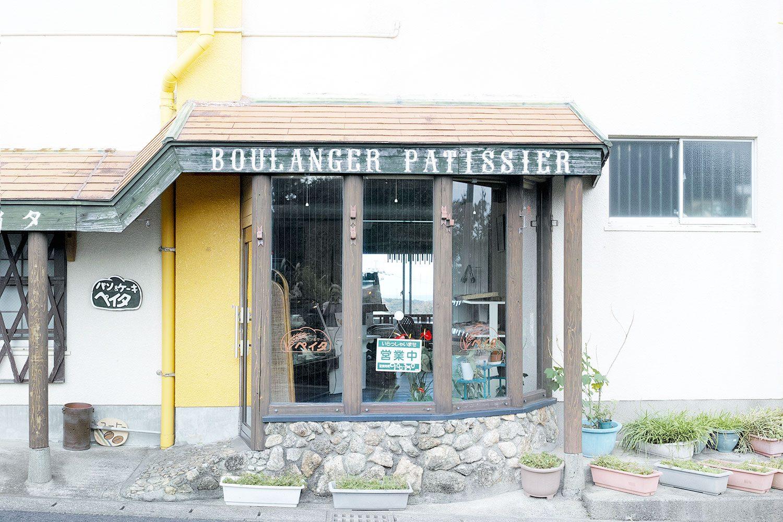 bakery_yakushima_japan_thevoyageur009