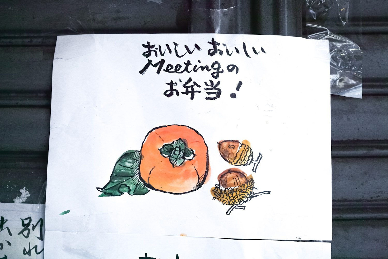 watercolors_osaka_japan_thevoyageur001