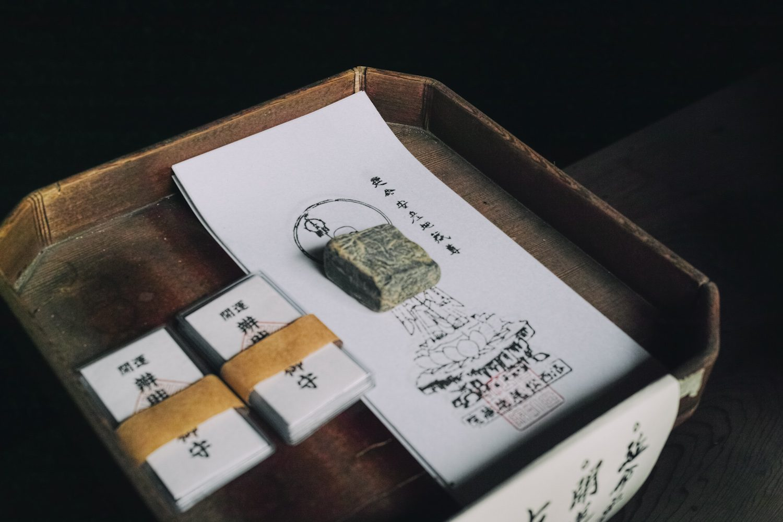 jizoin_bamboo_temple_kyoto_japan_thevoyageur006