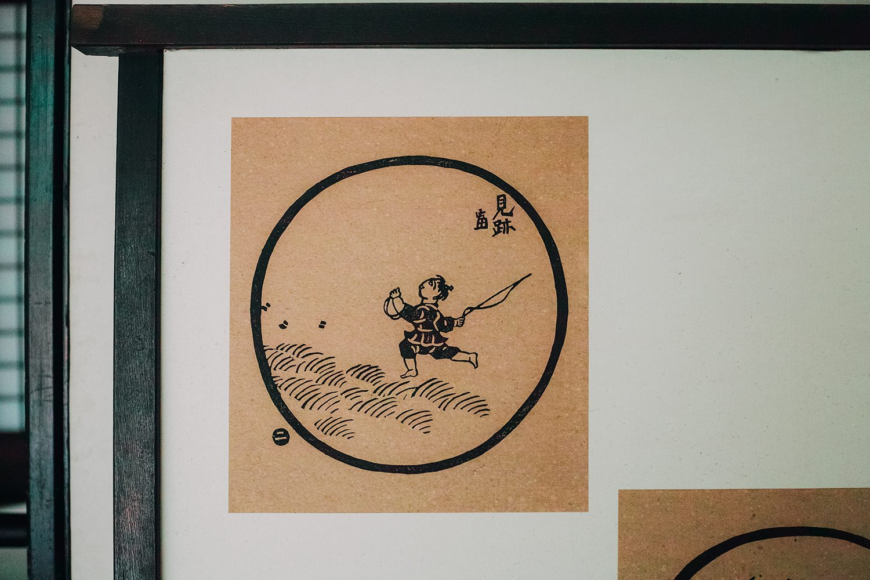 jizoin_bamboo_temple_kyoto_japan_thevoyageur011