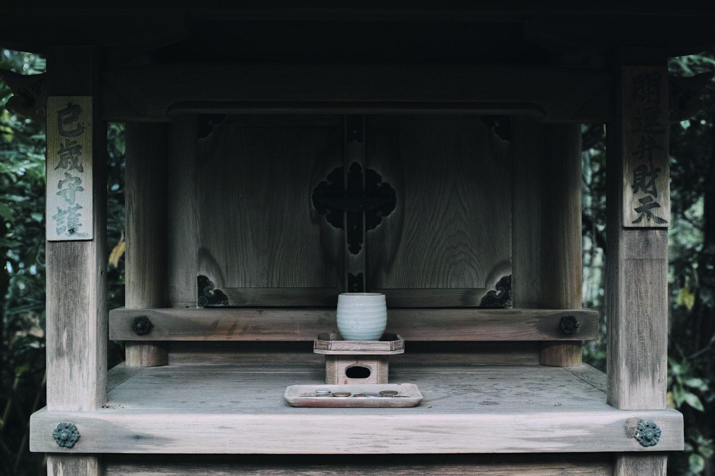 jizoin_bamboo_temple_kyoto_japan_thevoyageur012