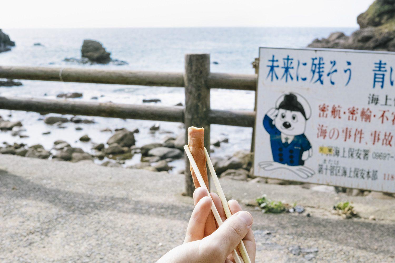picnic_amakusa_japan_thevoyageur003