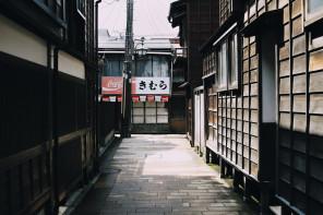 The mood : Kanazawa in May, Japan