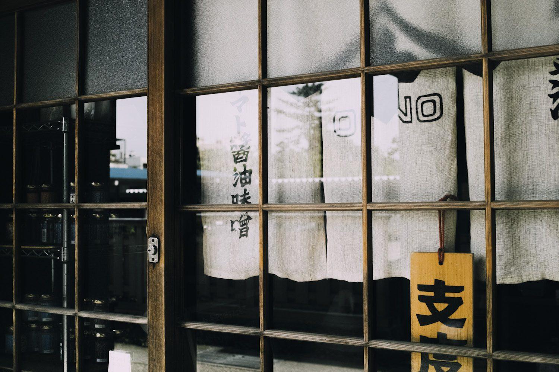 themood_kanazawa_japan_thevoyageur005