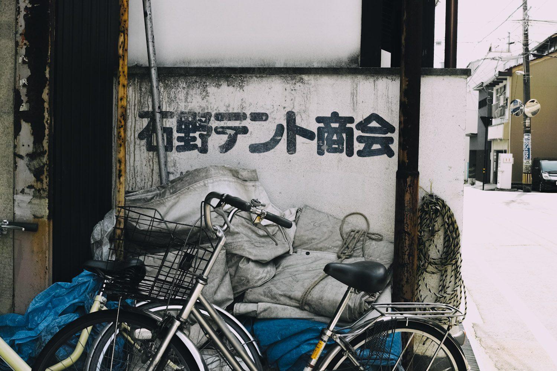 themood_kanazawa_japan_thevoyageur009