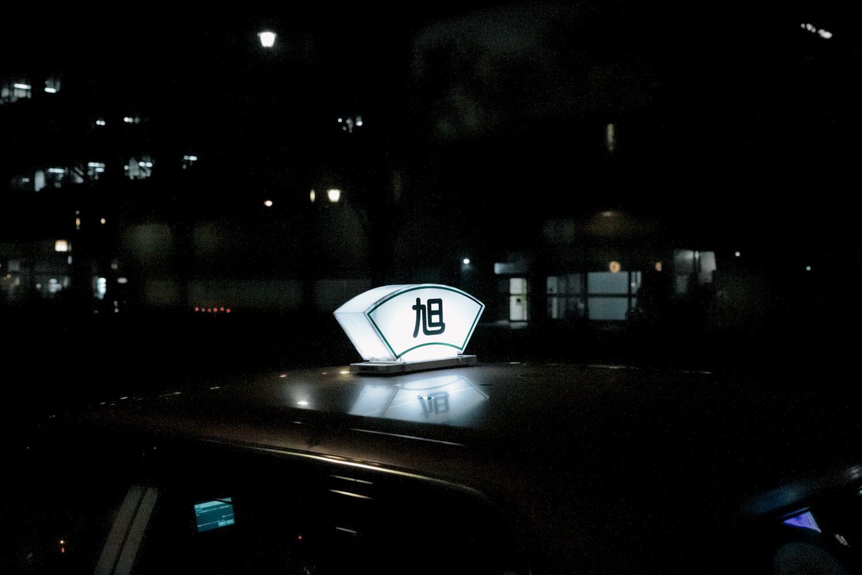 taxis_kumamoto_japan_thevoyageur002