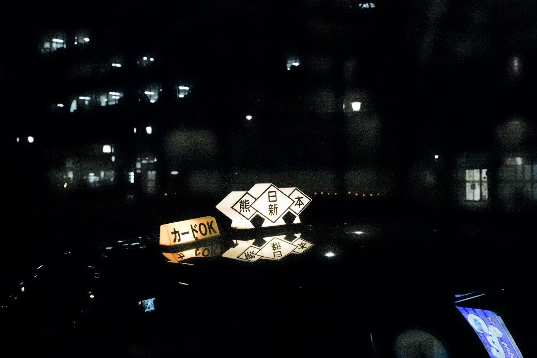 taxis_kumamoto_japan_thevoyageur004