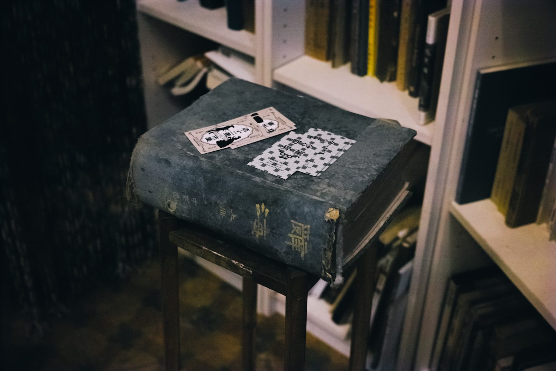 bookstore_hongkong_thevoyageur08