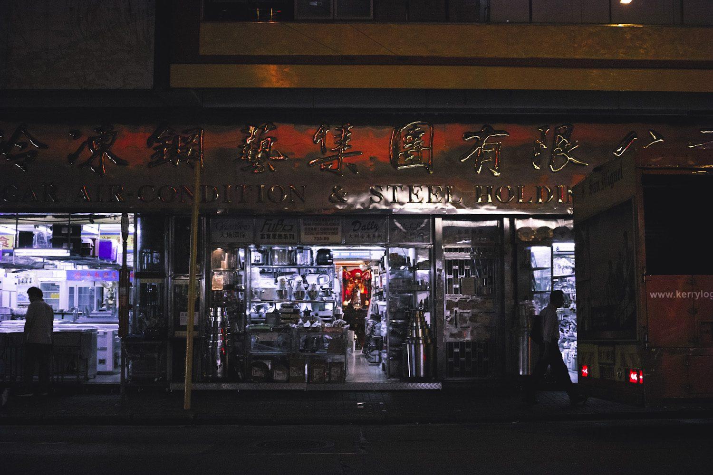 hongkong_by_night_china_thevoyageur001