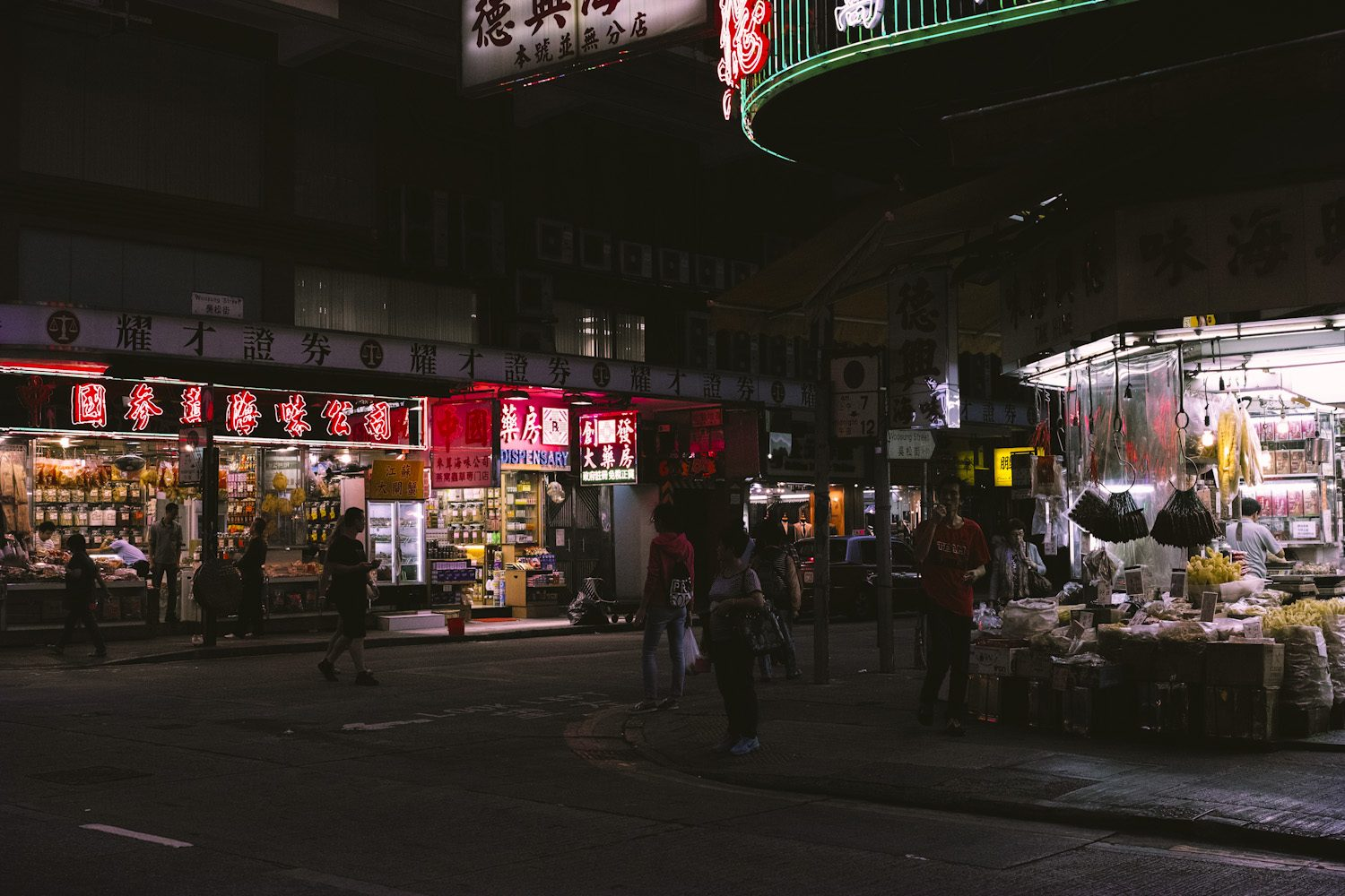 hongkong_by_night_china_thevoyageur005
