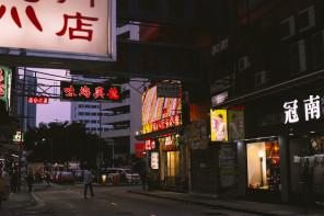 The mood : Hong Kong by night, China