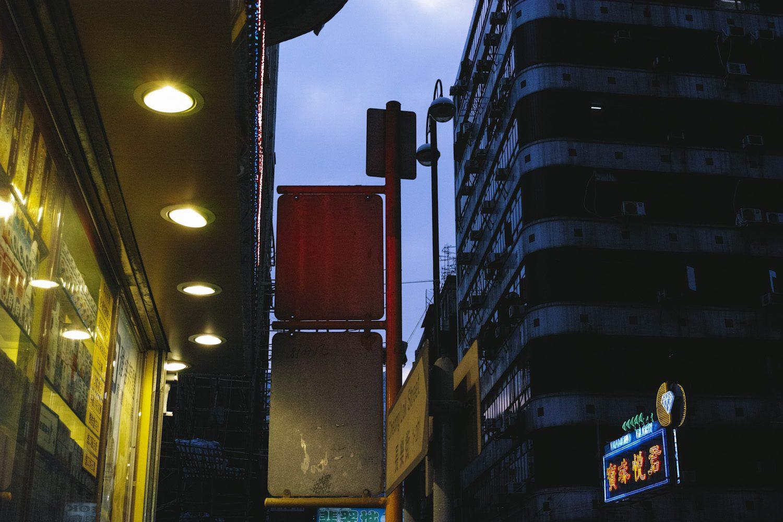 hongkong_by_night_china_thevoyageur008