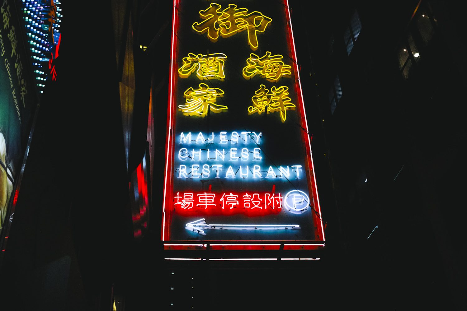 hongkong_by_night_china_thevoyageur017