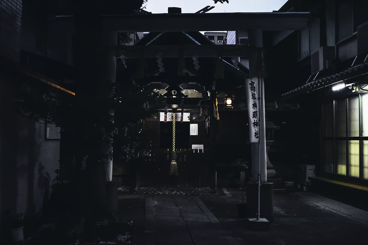 themood_kyoto_japan_fathom016