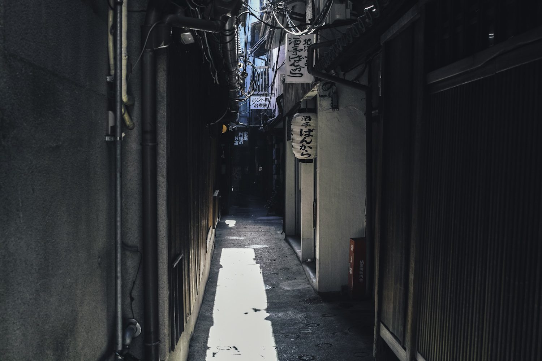 themood_kyoto_japan_fathom025