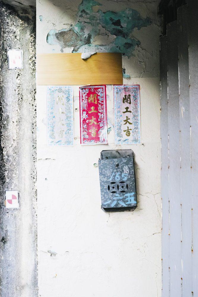 graphictour_pengchau_lantau_hongkong_thevoyageur003