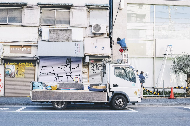 themood_tokyo_japan_thevoyageur028