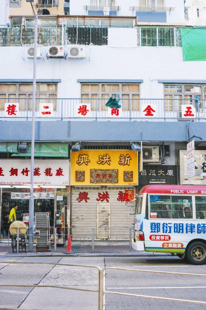 themood_kowloon_hongkong_china_thevoyageur001