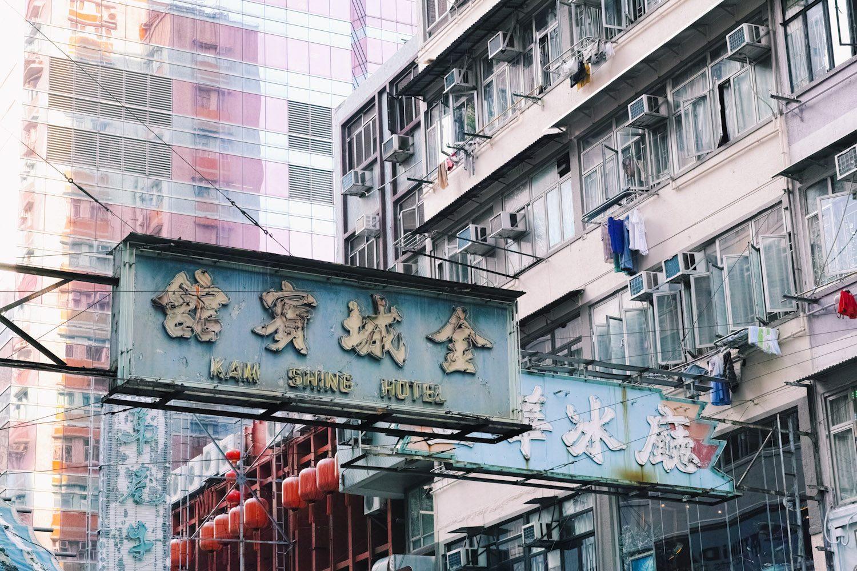 themood_kowloon_hongkong_china_thevoyageur031