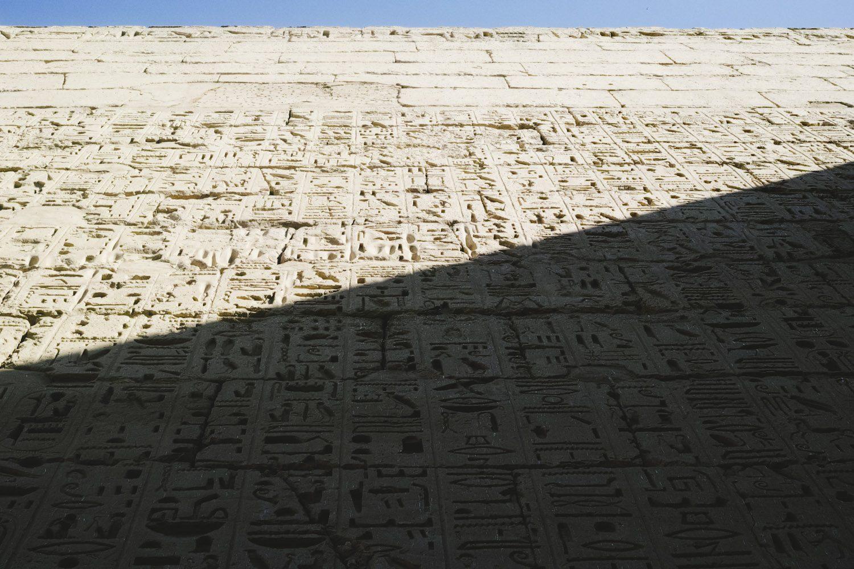 medinet_habou_temple_egypt_thevoyageur013