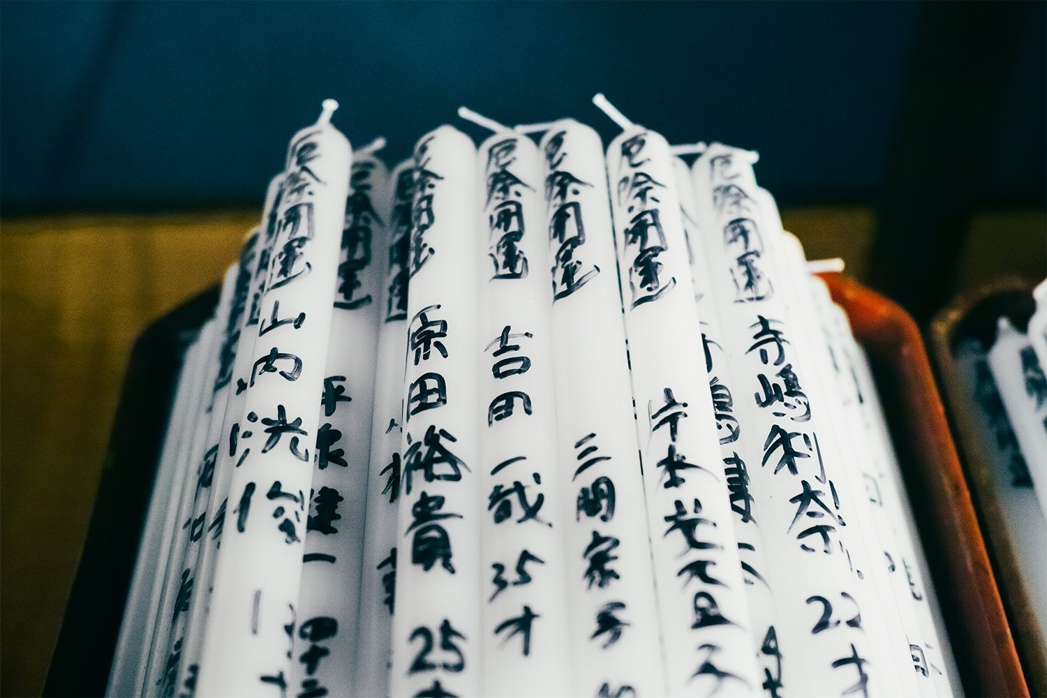 details_kyoto_japan_thevoyageur010