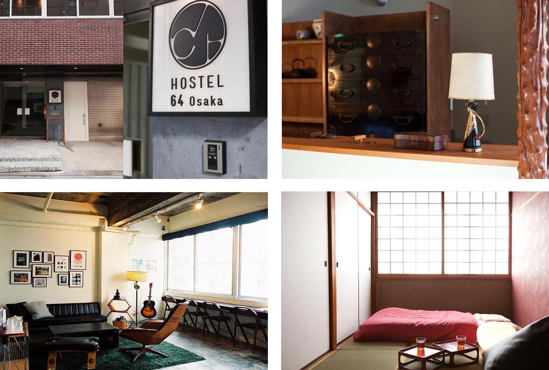 hostel64