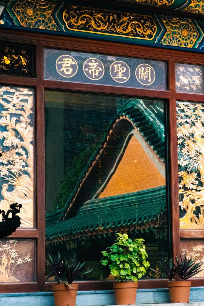 Sik Sik Yuen Wong Tai Sin Temple_hongkong_china_thevoyageur01 (13)