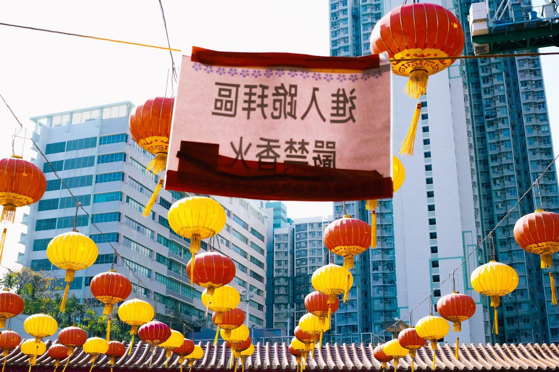 Sik Sik Yuen Wong Tai Sin Temple_hongkong_china_thevoyageur01 (18)