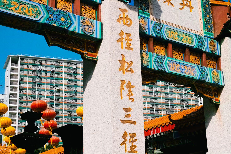 Sik Sik Yuen Wong Tai Sin Temple_hongkong_china_thevoyageur01 (4)