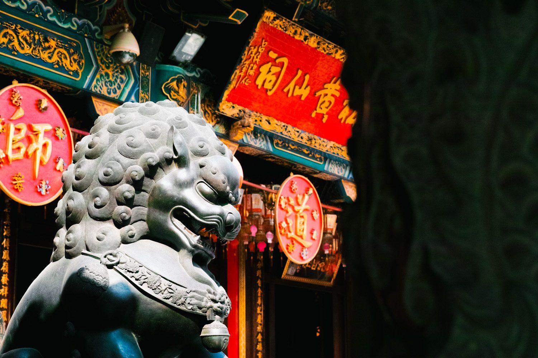 Sik Sik Yuen Wong Tai Sin Temple_hongkong_china_thevoyageur01 (9)