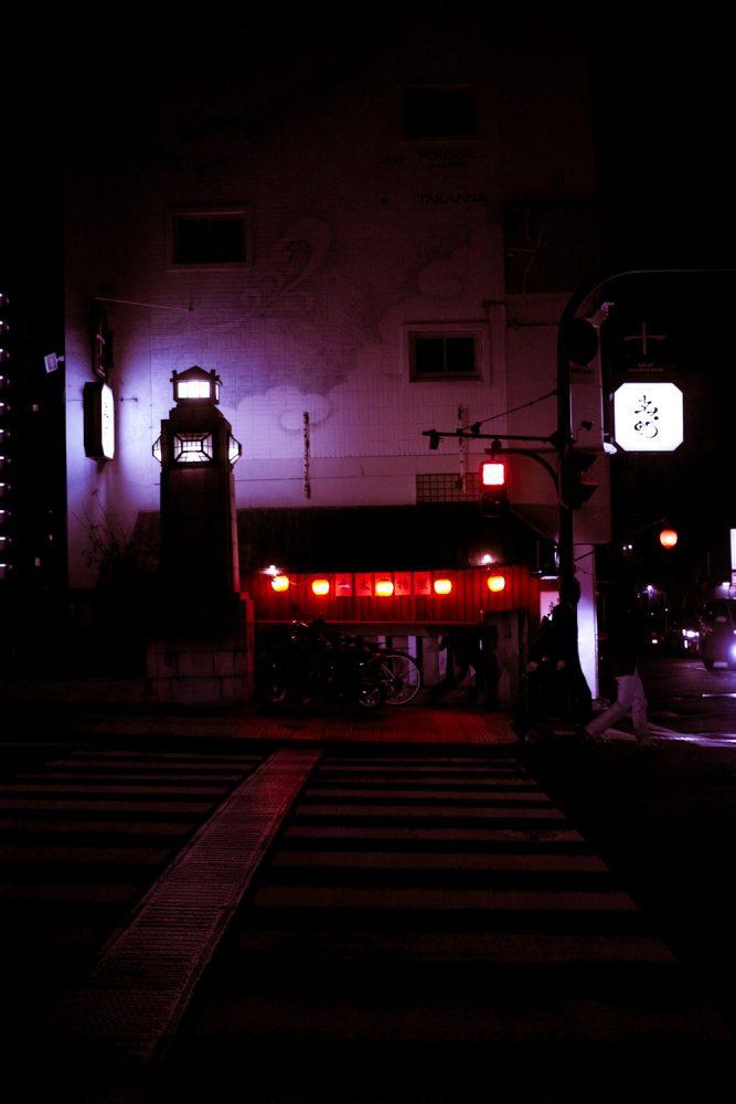 wakayamajapan_thevoyageur48