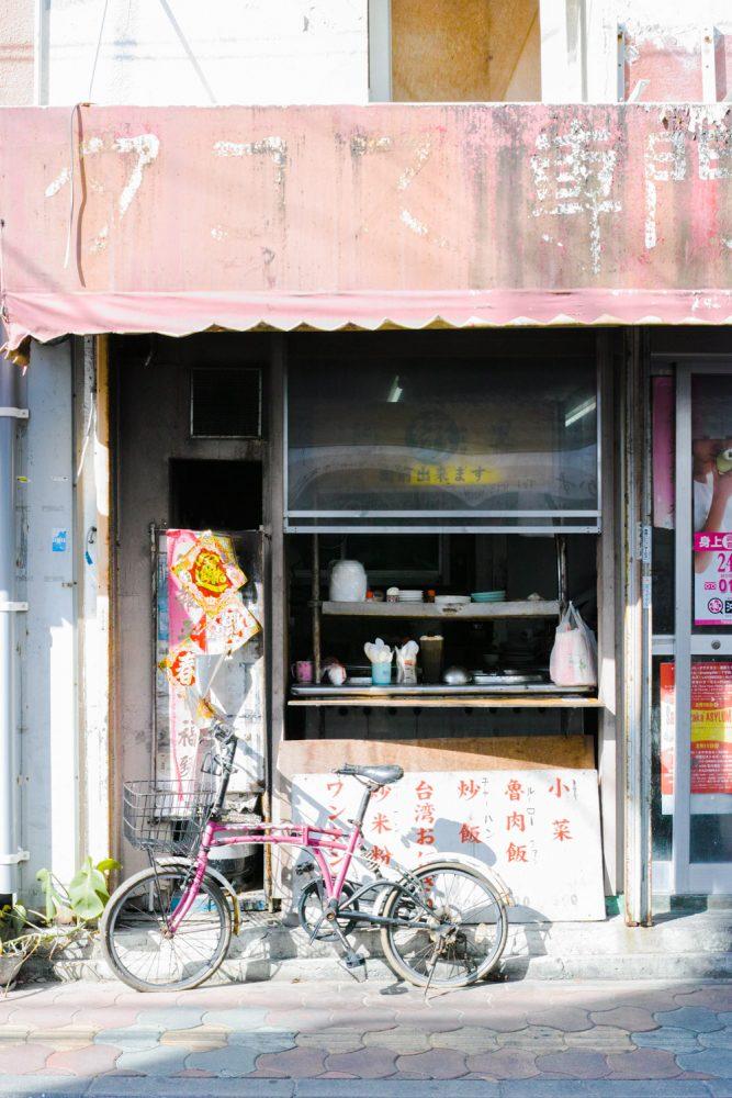 themood_naha_okinawa_thevoyageur011