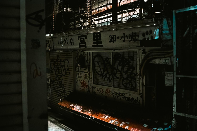 themood_naha_okinawa_thevoyageur031